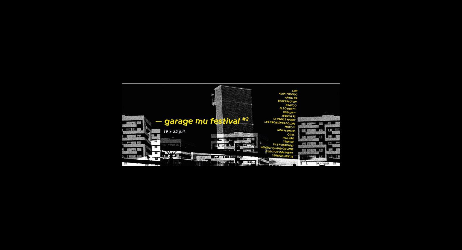 [Festival] Garage Mu Festival #2