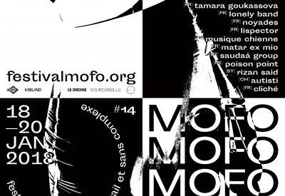[Festival] MOFO 2018