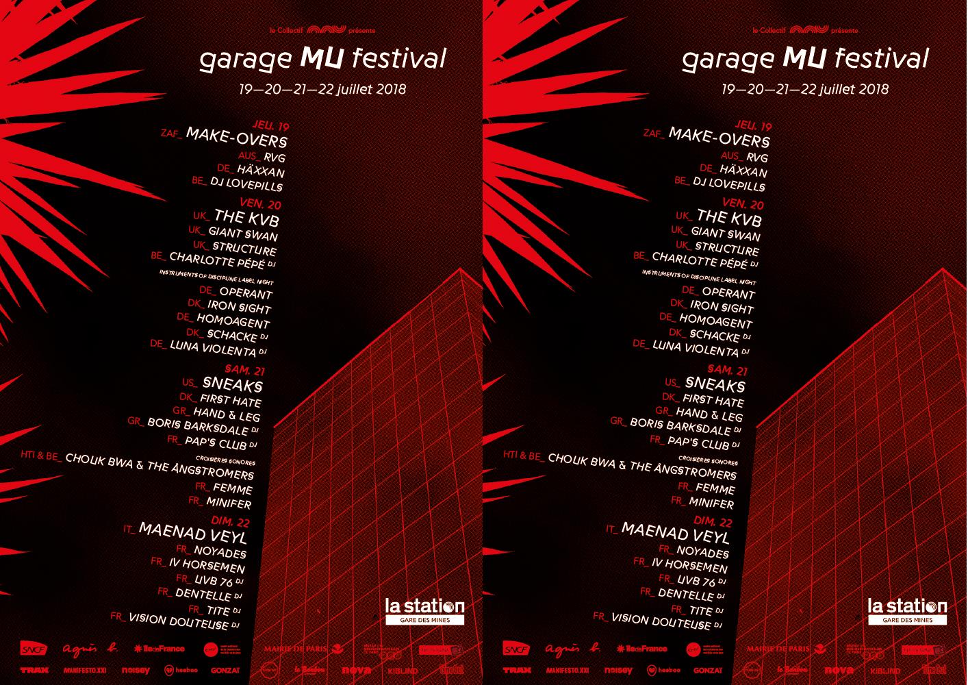 [Festival] Garage Mu Festival