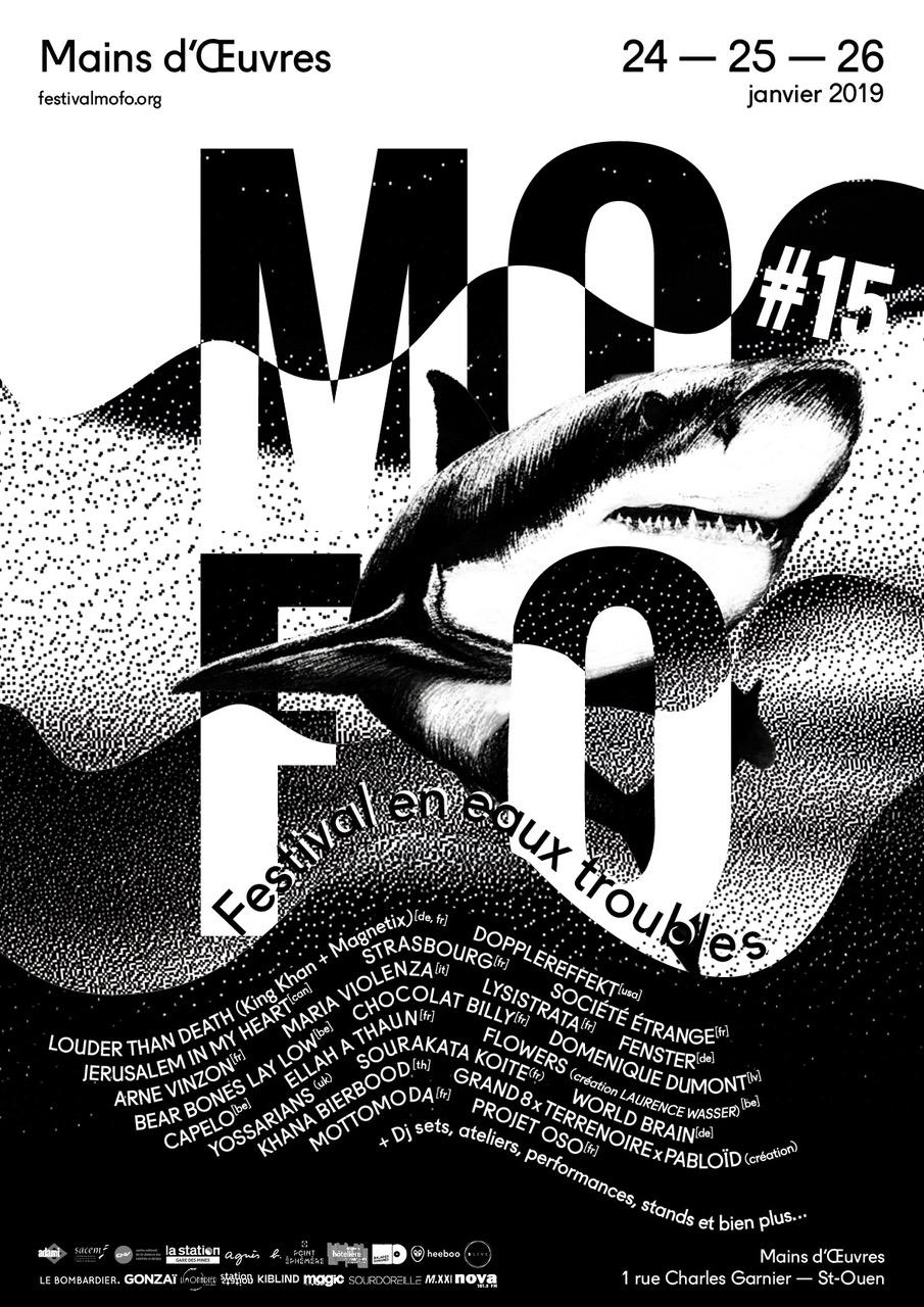 [Festival] MOFO #15