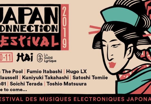 [Festival] Japan Connection