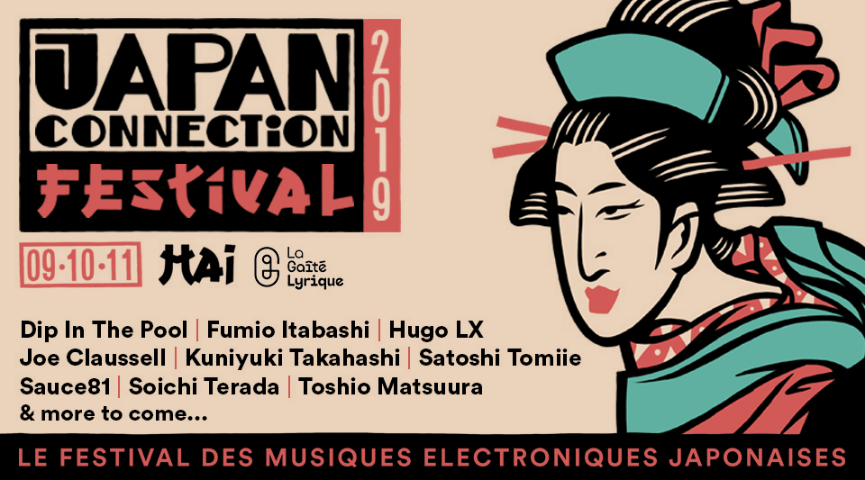 [Festival] Japan Connection