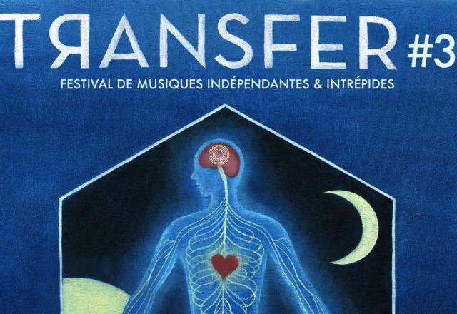 [Festival] Transfer Festival #3
