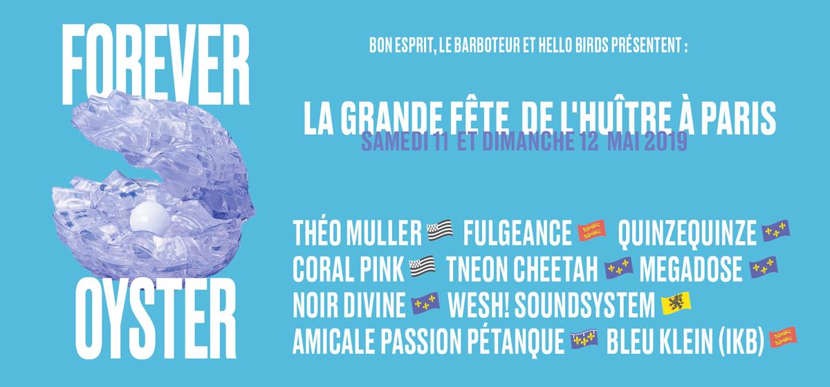 [Festival] Forever Oyster