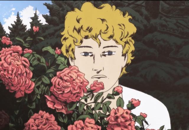 [Animation] #2