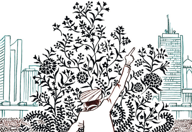Livre : Les Jardins de Babylone