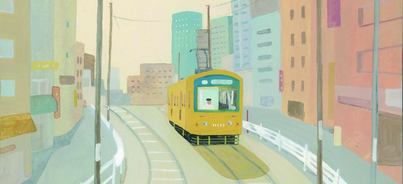 Les Gens du mag : Isao Aoyama