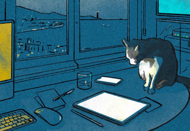 Thème : La Vie privée des animaux